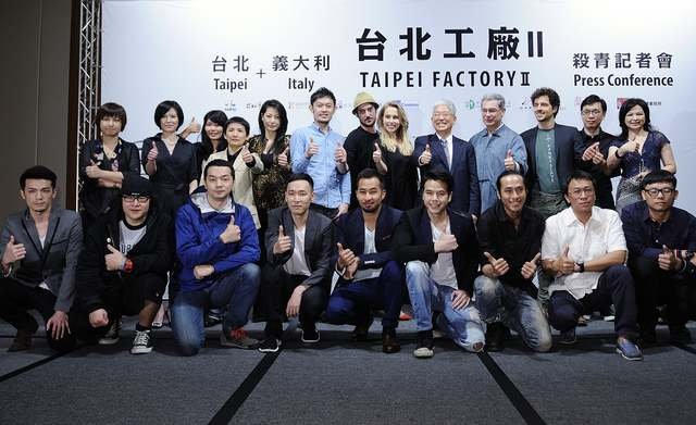 The Taiwanese and Italian cast members, directors, and affiliated officials.