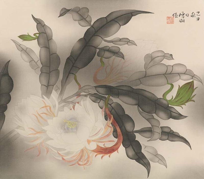 Kuo Hsueh-hu