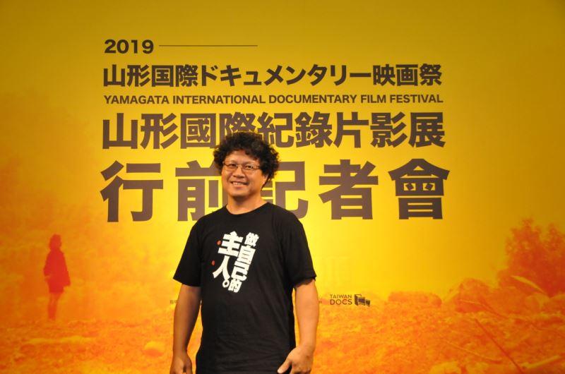 Director Mayaw Biho.