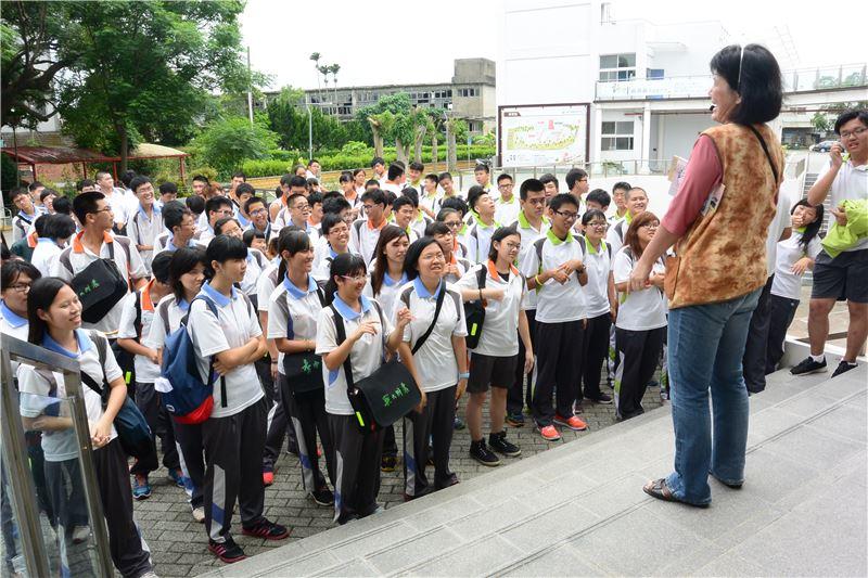 學校參訪導覽