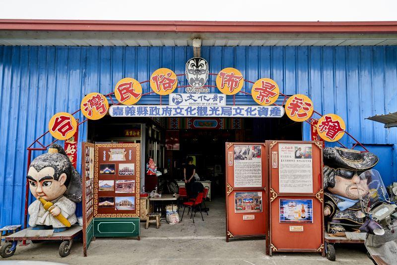 陳明山成立明山台灣民俗佈景社,希望帶領更多人認識臺灣的布景文化。