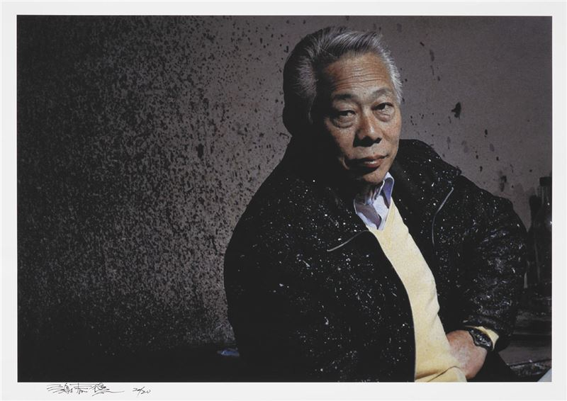 Chao Wu-chi 1981