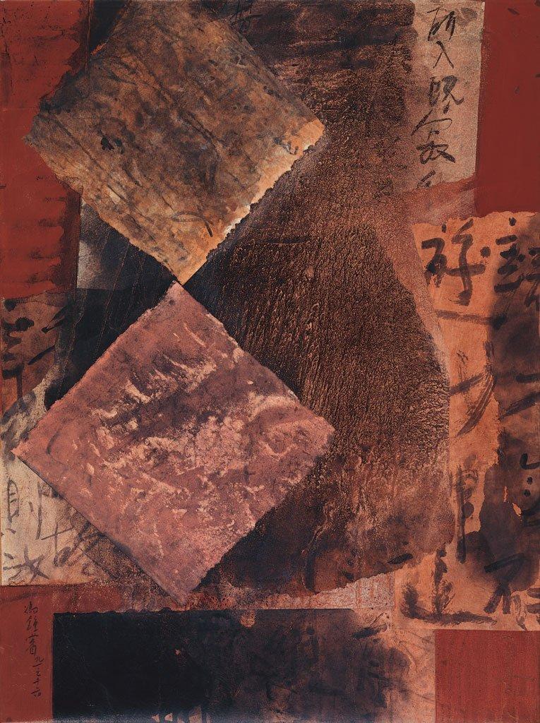 馮鍾睿〈繪畫九一之十六〉1991 壓克力顏料、畫布 122×92 cm