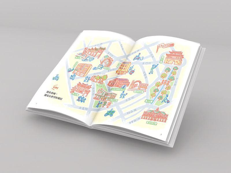 《巢兼代》創刊號內頁1