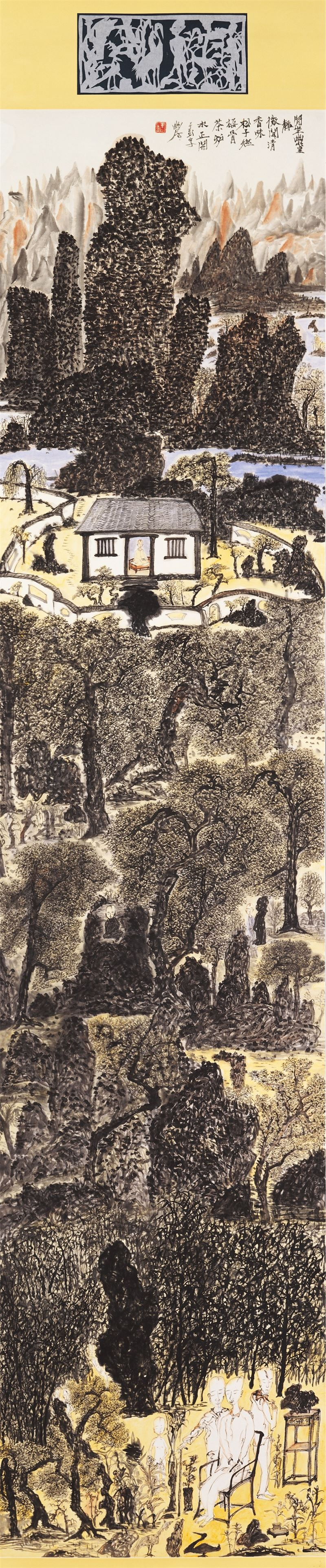 于彭〈閒坐幽篁靜微聞清香味〉1998 彩墨、紙 247.4×52.5 cm