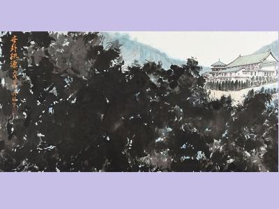 沈禎〈世外桃源〉92.5×178.5_cm_水墨。