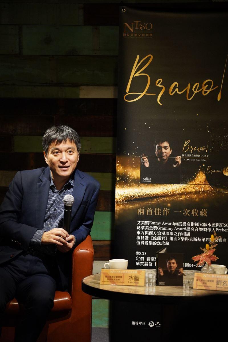 國臺交首席客席指揮水藍表示國臺交團員最特別的是對音樂旺盛的熱情