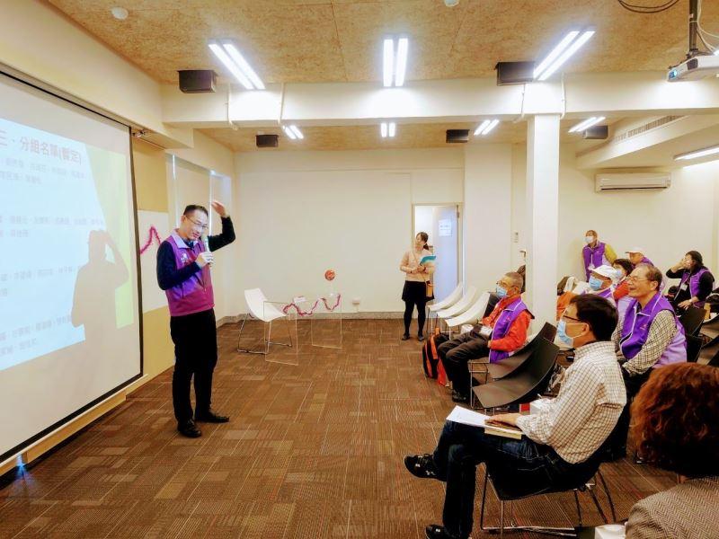 1100131-志工大會暨幹部改選、「創傷型博物館案例分享」志工教育訓練#白色恐怖景美紀念園區,活動照02