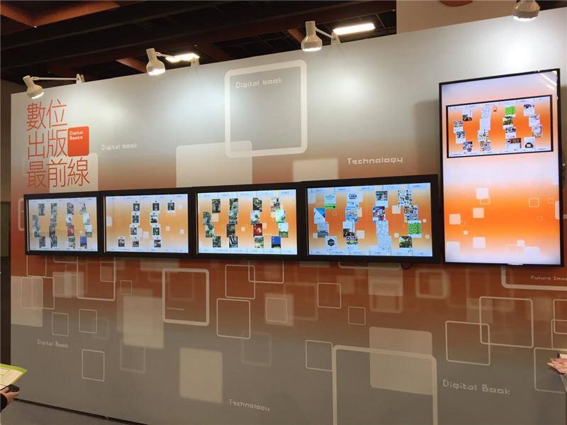 數位互動展示牆展示逾600多本優質電子書及16家重要數位閱讀平台