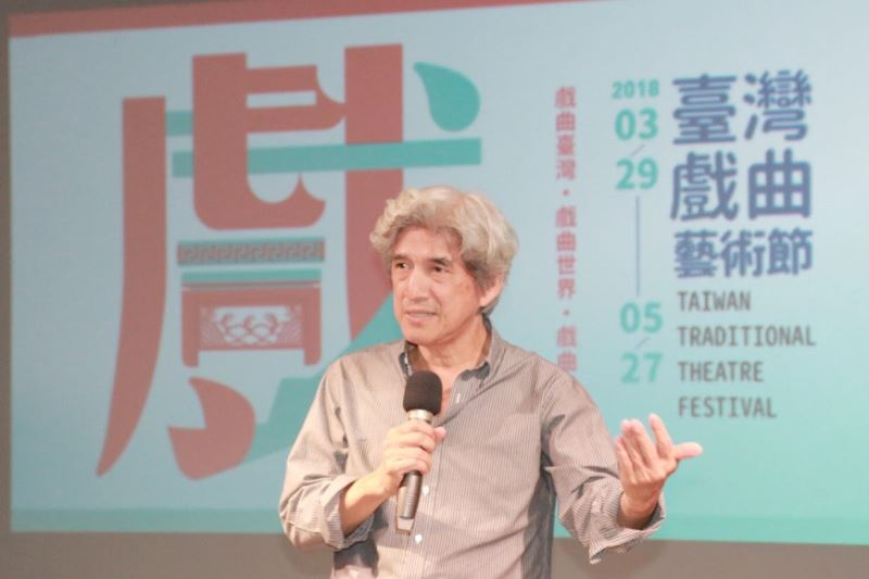 Theater expert Chiu Kun-liang.