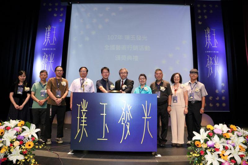 頒獎典禮由文化部主任秘書陳濟民與國立新竹生活美學館館長高平洲(右五與六)開場
