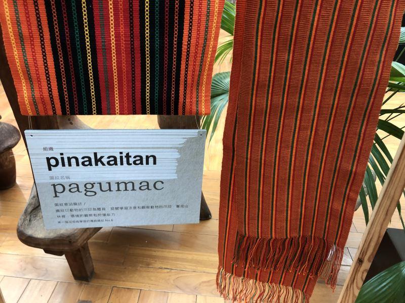 史前館應用館藏與當代原住民族群進行文物分析與重製,藉由當代原住民視角進行文化詮釋