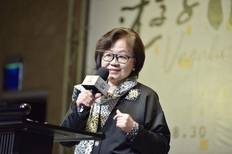 財團法人公共電視文化事業基金會董事長、鋼琴家陳郁秀代表致詞