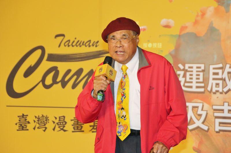 漫畫家劉興欽先生16日出席臺灣漫畫基地營運啟動儀式記者會。