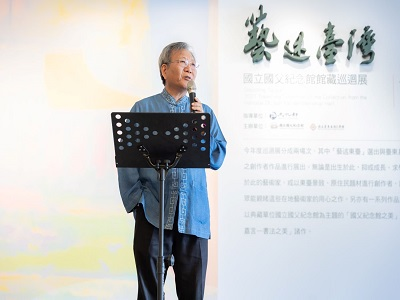 Former Dean of College of Humanities, National Taitung University, Prof. Lin Yung-fa, gave a speech.