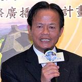 第三任首長洪慶峰所長照片
