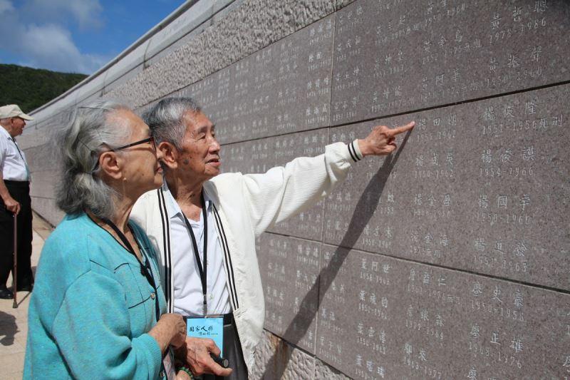 高齡92歲政治受難者楊貴標先生,指著綠島人權紀念碑上的同案難友揚田郎名字