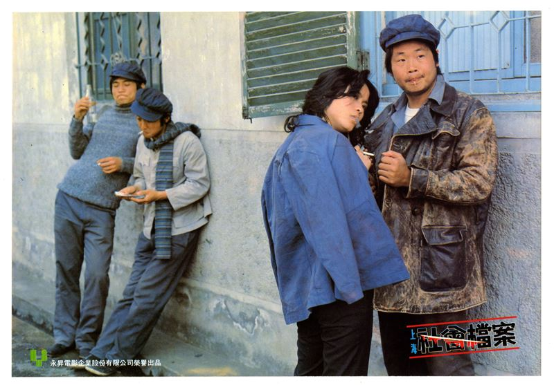 In Shanghai, Hai-Nan, son of a Chinese official, is found stabbed on the street.