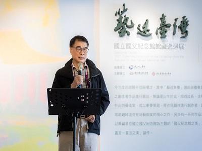 國立臺東大學曾耀銘校長致詞。