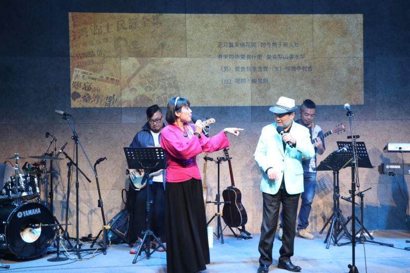 劉福助與吳栯禔逗趣對唱病子歌