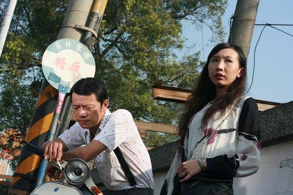 los recuerdos y secretos entre A-Mei y su padre se convierten en lágrimas tristes......
