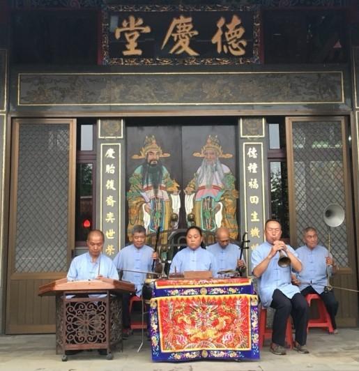 鬥陣趣.臺灣守護祭-和成客家八音演出照