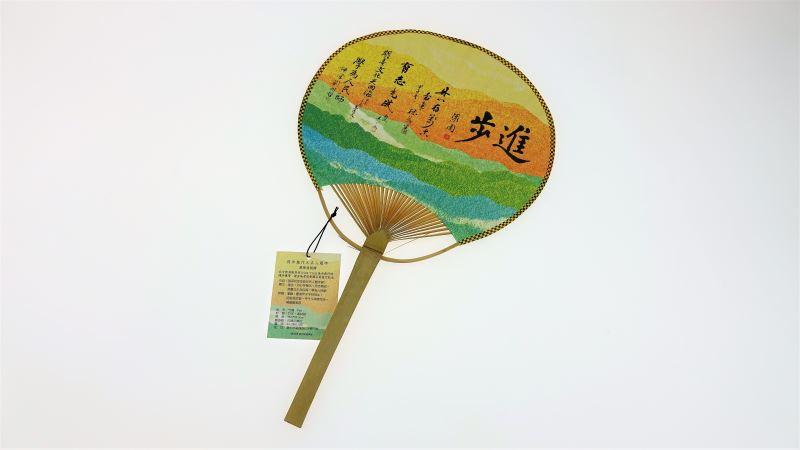 《進步》手作竹扇子 ●售價:新臺幣NT168元