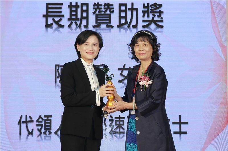 陳淑香女士(代表)獲長期贊助獎