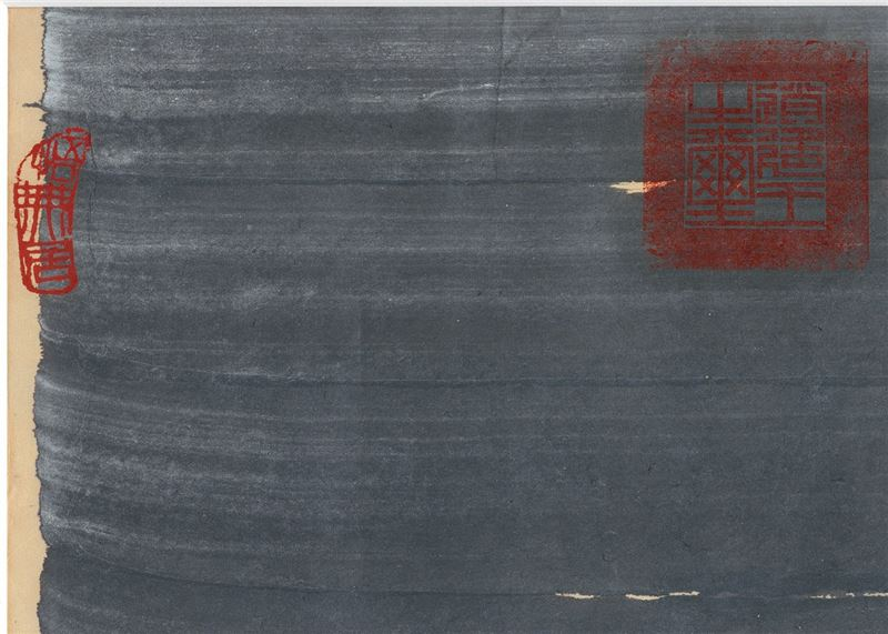 Shiao Chin〈Zen No.131〉Detail