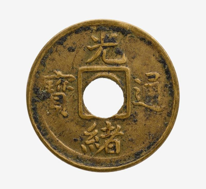 A machine-manufactured coin from the late Qing dynasty.