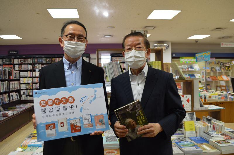 紀伊國屋書店副社長森啟次郎(左),陪同駐日代表謝長廷參觀臺灣書專區