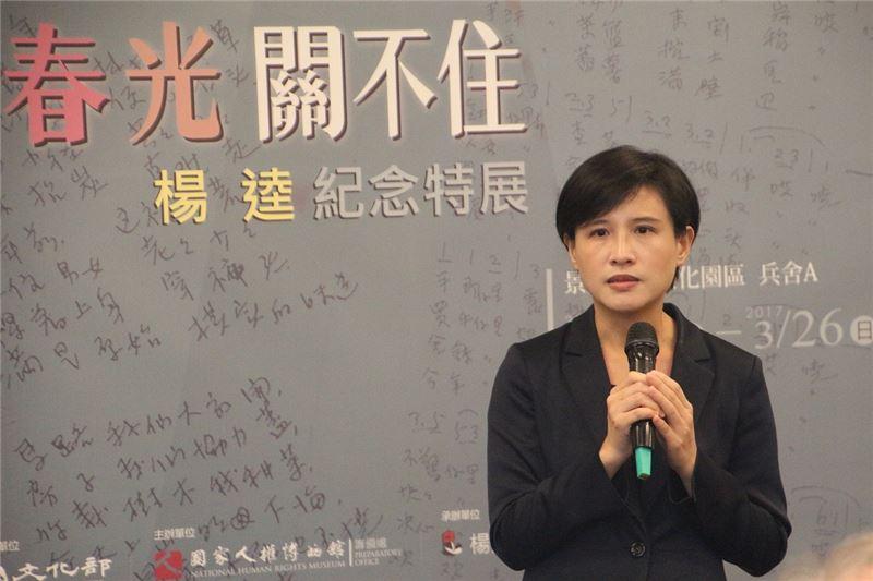 文化部長鄭麗君致詞,推崇楊逵前輩的人道主義關懷及對臺灣文化的貢獻。
