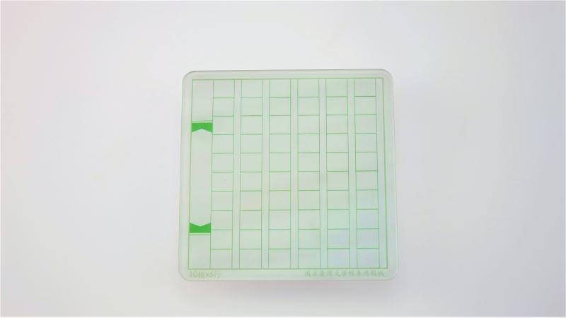 稿紙磁貼杯墊 ●售價:新臺幣NT150元