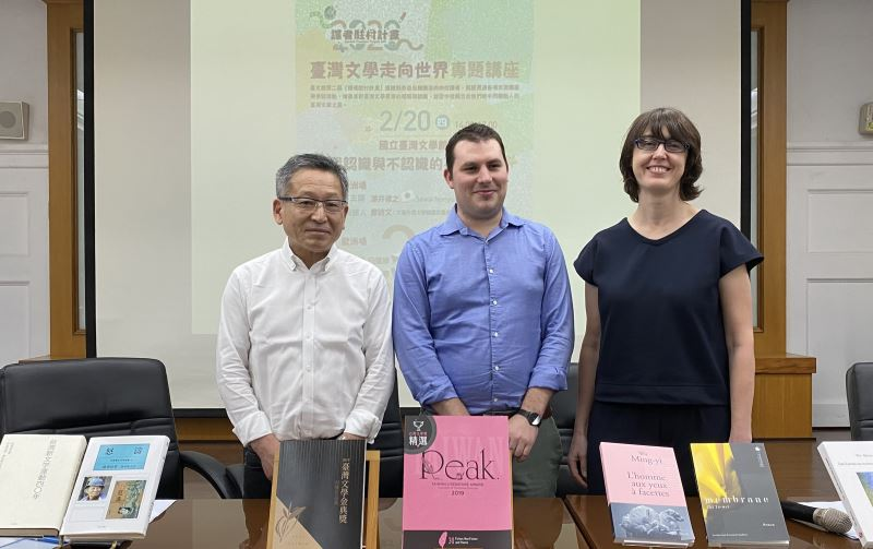 (左至右)日本譯者澤井律之、法國譯者關首奇、捷克譯者白蓮娜