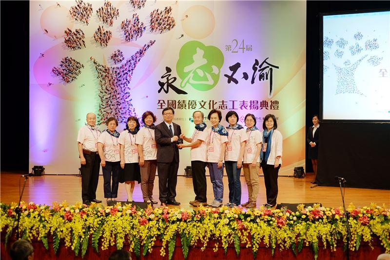 106年榮獲績優文化團隊