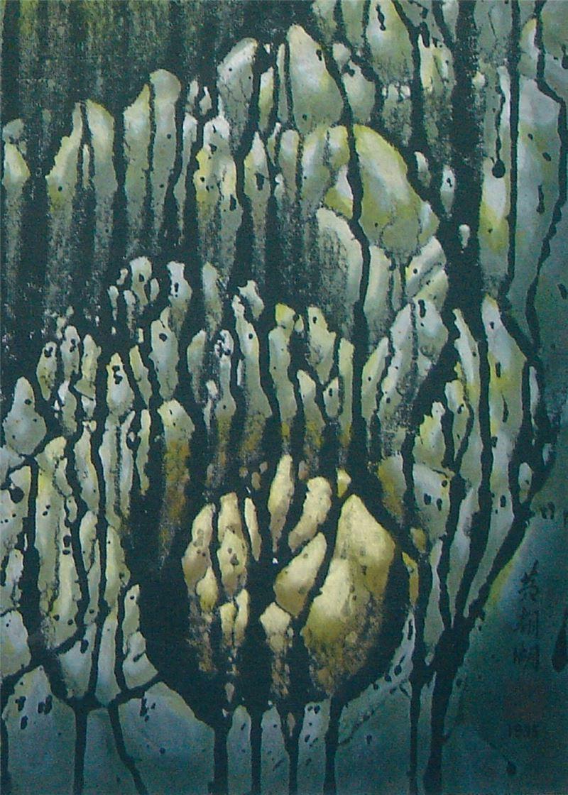 Huang Chau-hu〈Gazing into Time and Space〉Detail