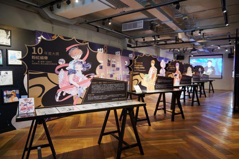「年度大獎主題展」展出歷年年度大獎作品及漫畫家手稿