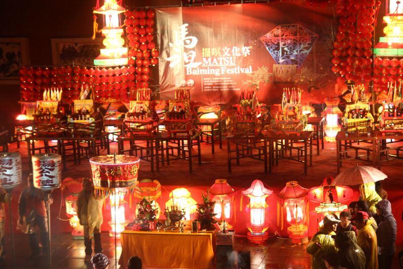 熱鬧盛大的馬祖擺瞑文化季,是馬祖極具特色的民俗慶典活動。