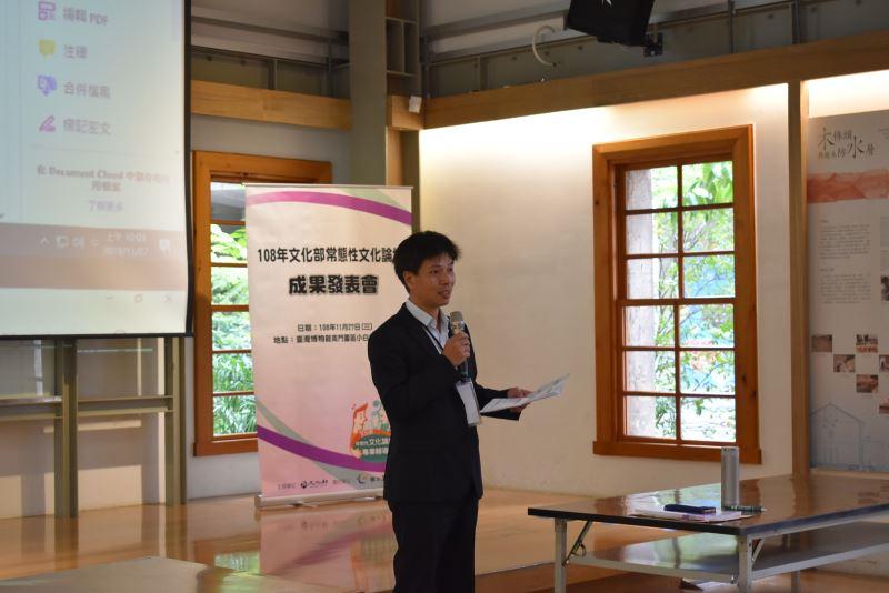 文化部綜合規劃司司長林宏義表示,希望藉由本次交流,促進公部門與民間培力合作,提高文化決策品質。