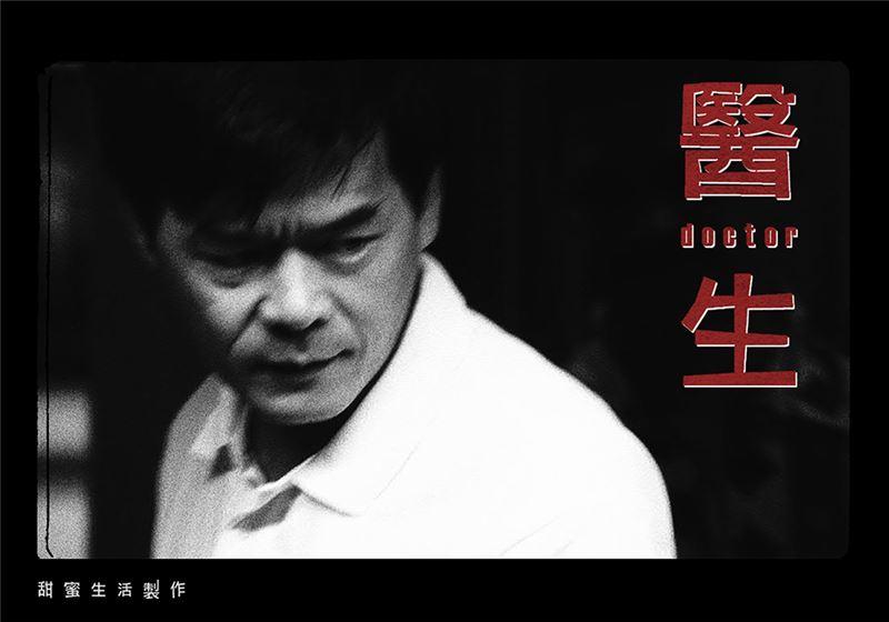 —Dr. Wen is not just Sebastian's doctor,