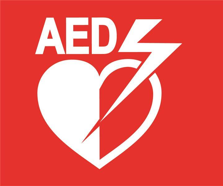 自動體外心臟除顫器(AED)圖示
