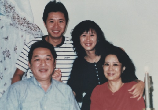 1989: Family portrait with husband, son, and daughter.
