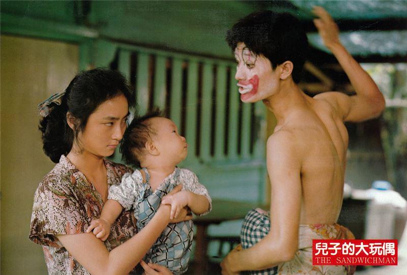 本片與《光陰的故事》(1982)一同被視作台灣新電影之開端。改編自鄉土文學小說家黃春明的短篇作品,充滿人文主義社會批評,以及對台灣這片土地的寫實主義關懷。