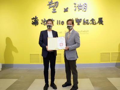 文化部長李永得(左)致贈感謝狀予蒲添生雕塑紀念館館長蒲浩志。