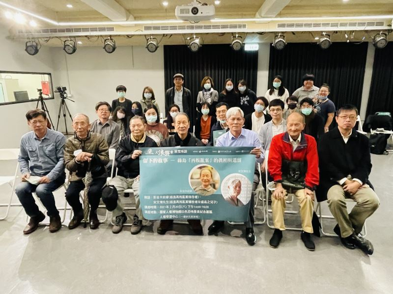 1100220 《留下的故事—綠島「再叛亂案」的真相與遺留》#台北講座