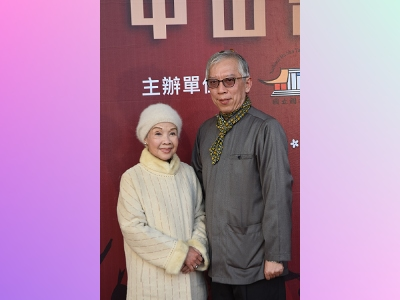博愛點心燈儀式,廖瓊枝女士(臺灣歌仔戲國寶藝員)與梁永斐館長合影
