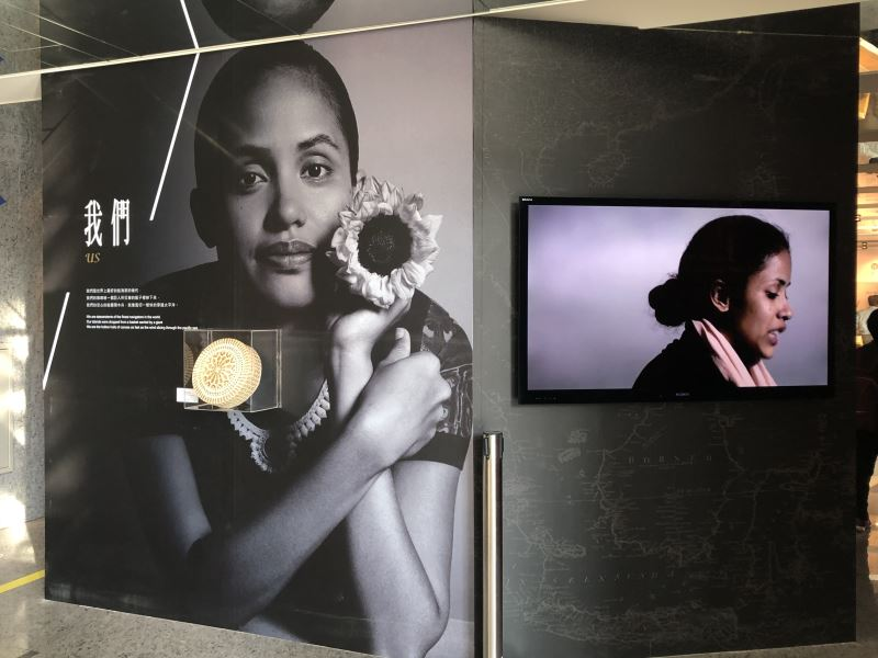 展覽透過馬紹爾詩人凱西(Kathay Jetfini-Kijiner)的詩,串連整體展示的脈絡