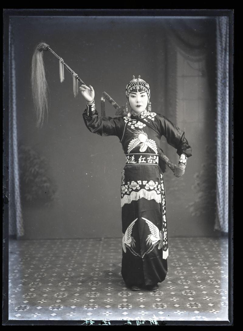 © Chang Chao-mu, 1932
