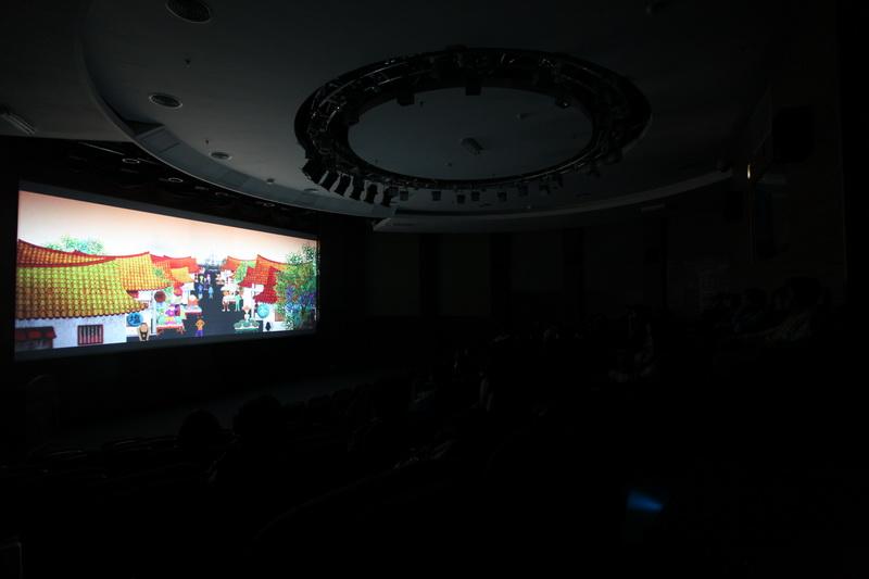 Circular Theater