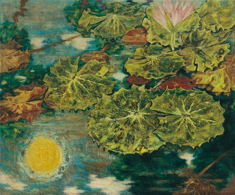 立石鐵臣〈蓮池日輪〉1942  油彩、畫布  60.9×72.5 cm